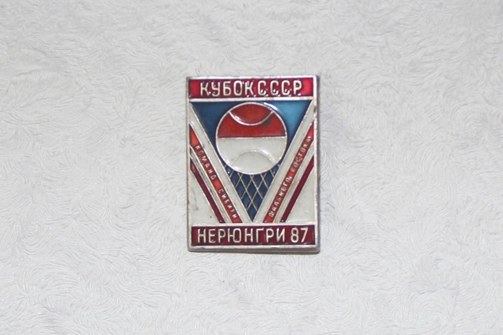 Кубок СССР команд Сибири и Дальнего востока. Нерюнгри - 87