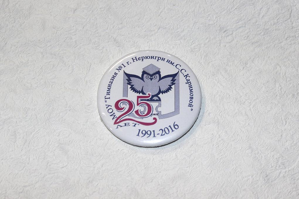 Гимназия № 1. им. С.С. Каримовой. 25 лет. 1991-2016