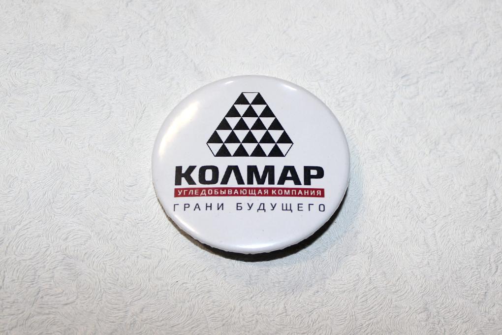 Угледобывающая компания «Колмар»