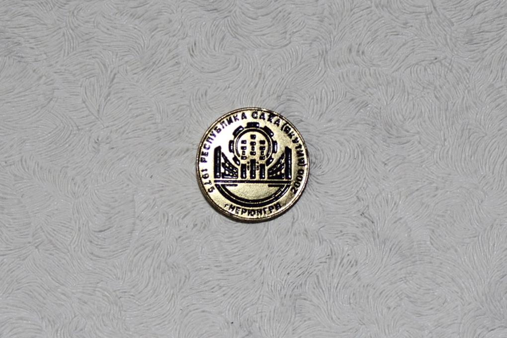 г. Нерюнгри – 1975-2000
