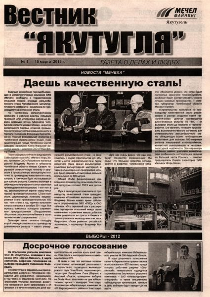 01-15-03-2012-cover