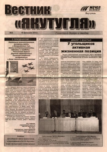 02-18-02-2010-cover