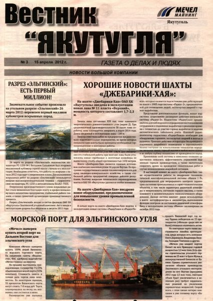 03-15-04-2012-cover