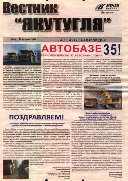 04-28-04-2012-cover