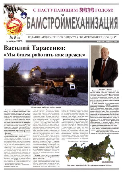 05-05-12-2010-cover
