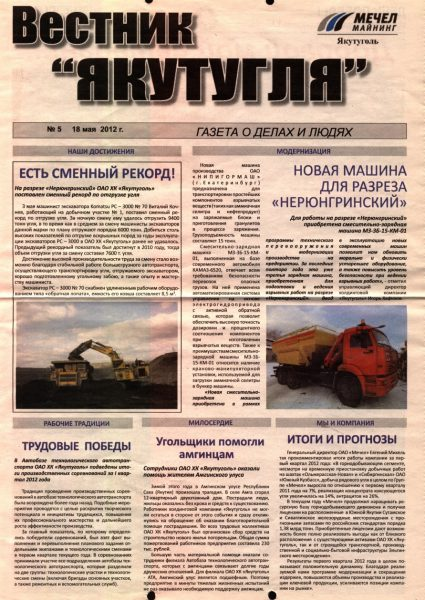 05-18-05-2012-cover