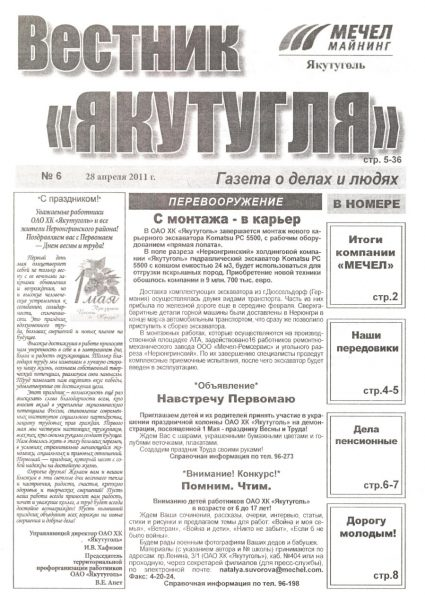 06-28-04-2011-cover