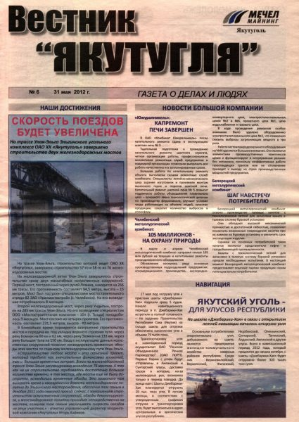 06-31-05-2012-cover