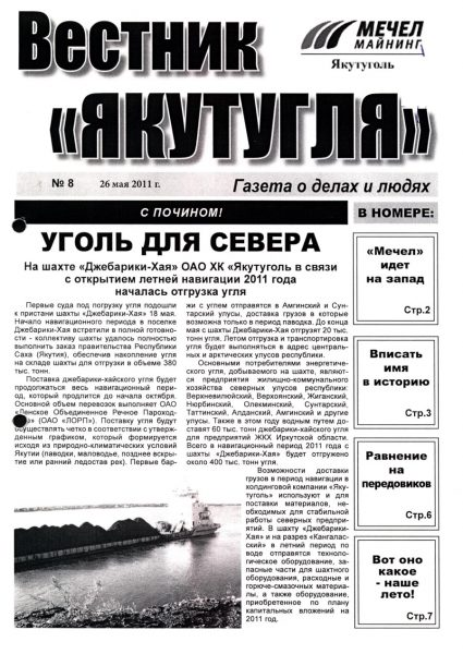 08-26-05-2011-cover