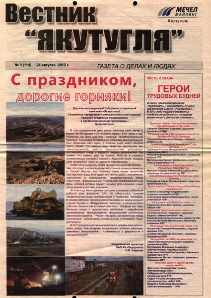 09-24-08-2012-cover