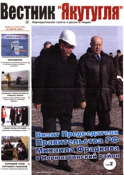 10-11-26-03-2007-cover