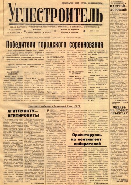 10-24-01-1984-cover