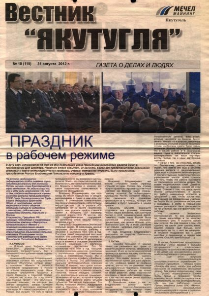 10-31-08-2012-cover