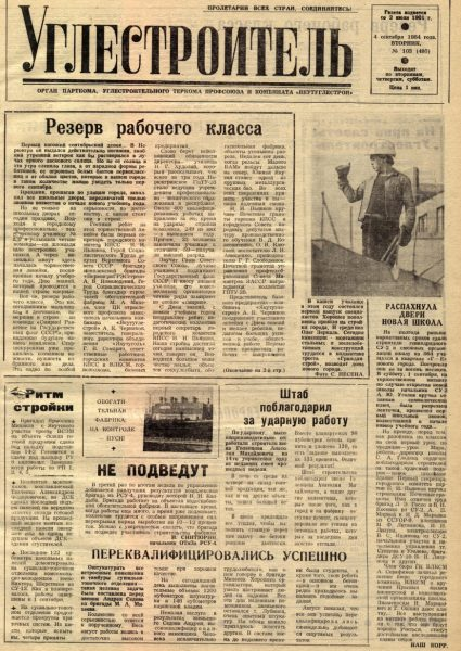103-04-09-1984-cover