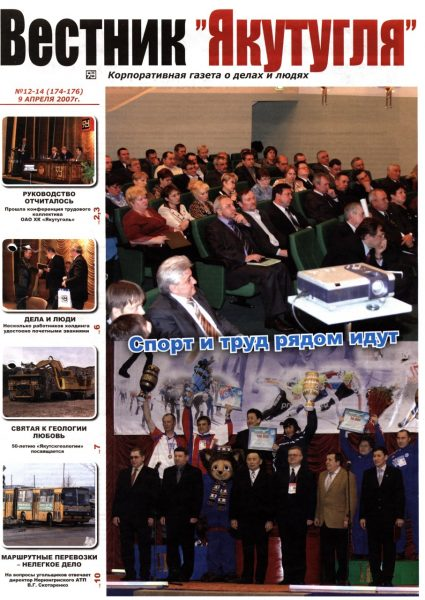 12-14-09-04-2007-cover