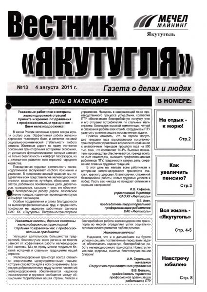 13-04-08-2011-cover