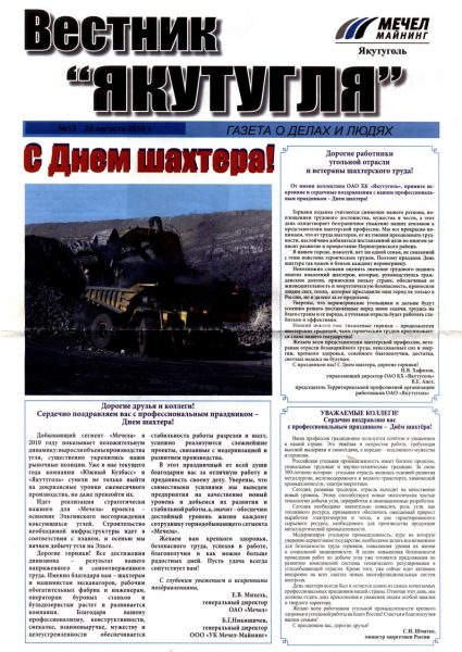 13-26-08-2010-cover