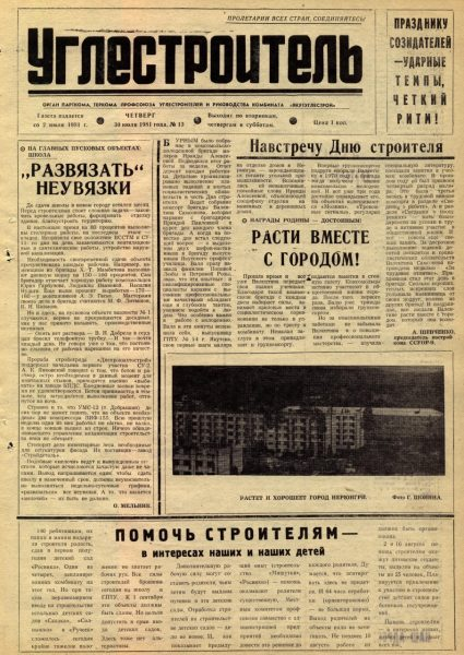 13-30-07-1981-cover