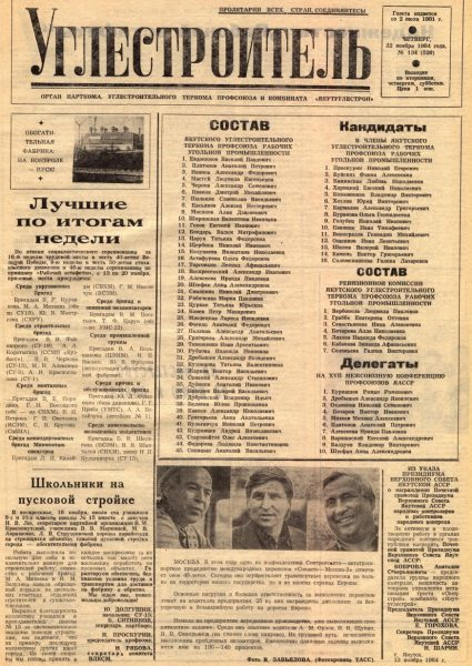 134-22-11-1984-cover