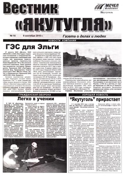 14-09-09-2010-cover