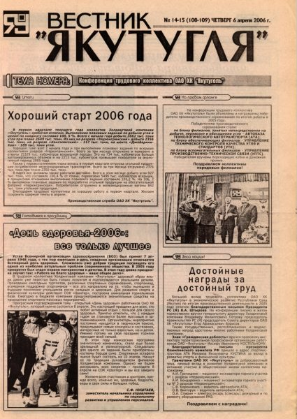 14-15-06-04-2006-cover