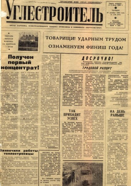 149-27-12-1984-cover