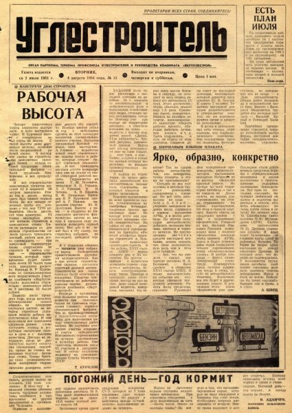 15-04-08-1981-cover