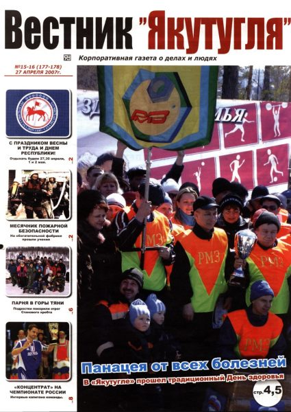 15-16-27-04-2007-cover