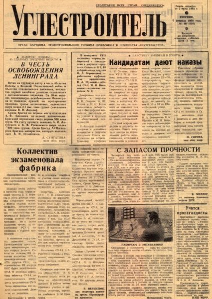 16-05-02-1985-cover