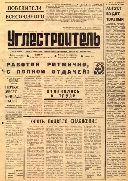 16-06-08-1981-cover