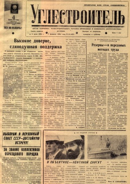 16-07-02-1984-cover