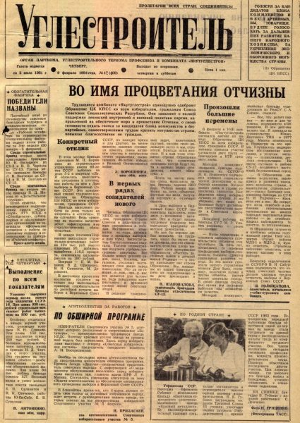 17-09-02-1984-cover