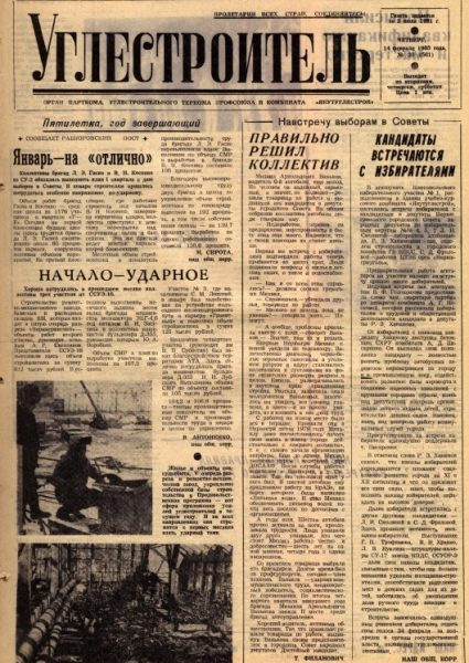 20-14-02-1985-cover