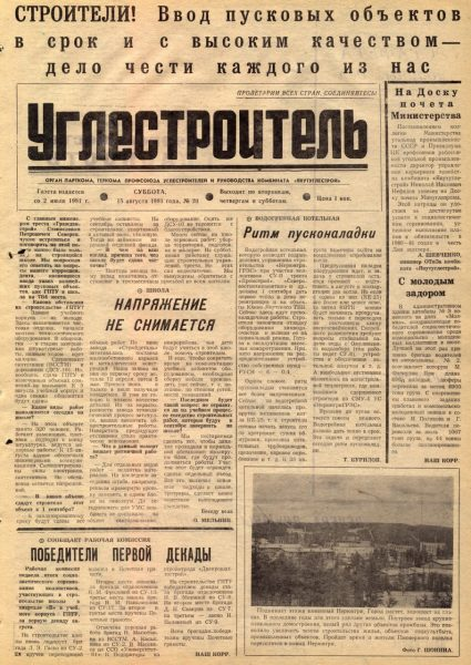 20-15-08-1981-cover