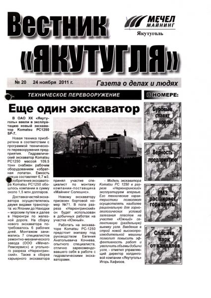 20-24-11-2011-cover
