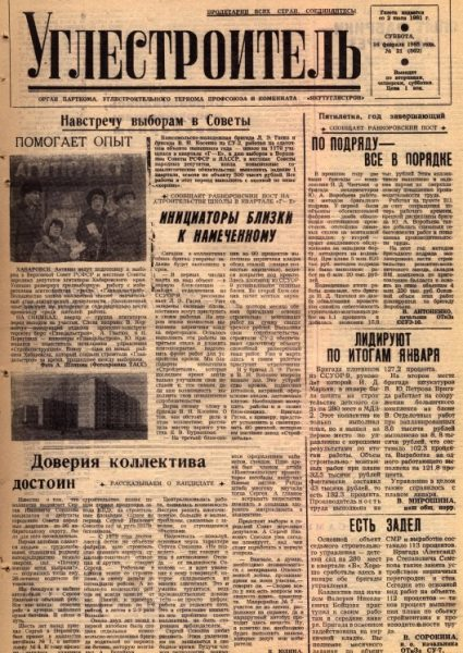 21-16-02-1985-cover