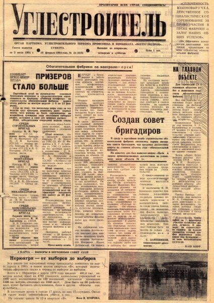 21-18-02-1984-cover