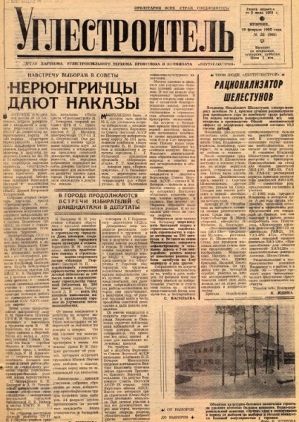 22-19-02-1985-cover