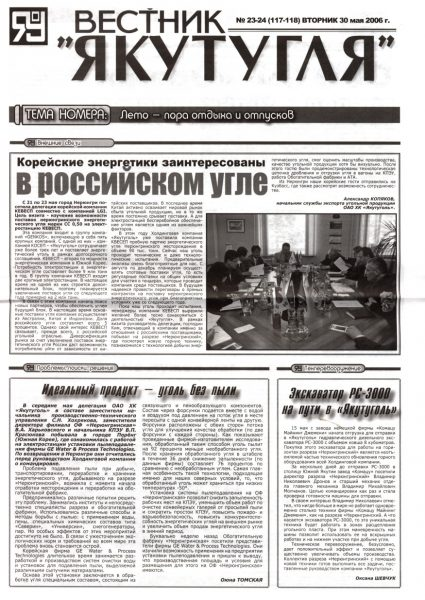 23-24-30-05-2006-cover