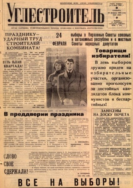 24-23-02-1985-cover