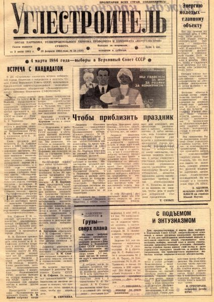 24-25-02-1984-cover