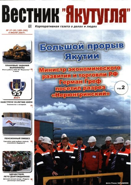 27-28-04-07-2007-cover