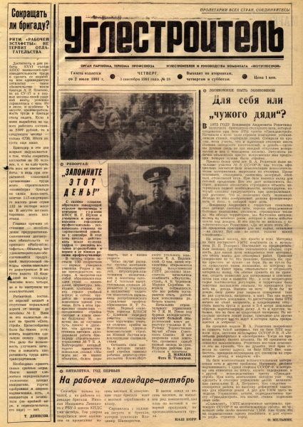 28-03-09-1981-cover