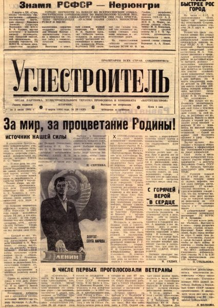 28-06-03-1984-cover