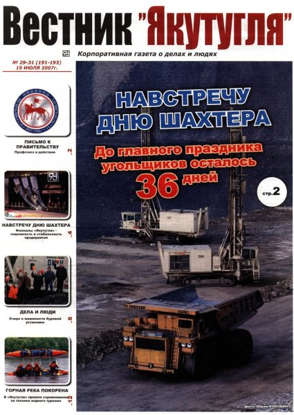 29-31-19-07-2007-cover