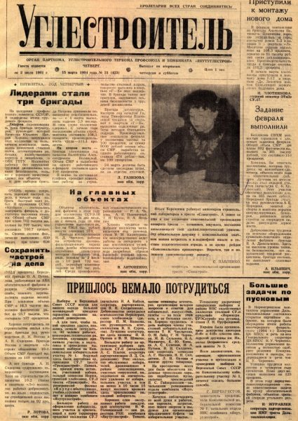31-15-03-1984-cover