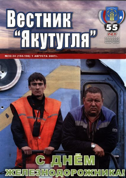 32-34-01-08-2007-cover