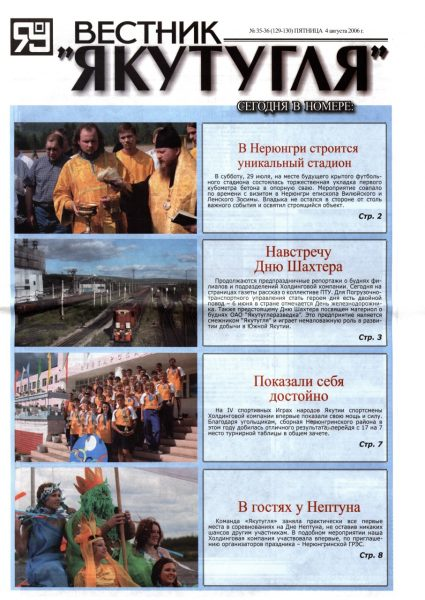 35-36-04-08-2006-cover