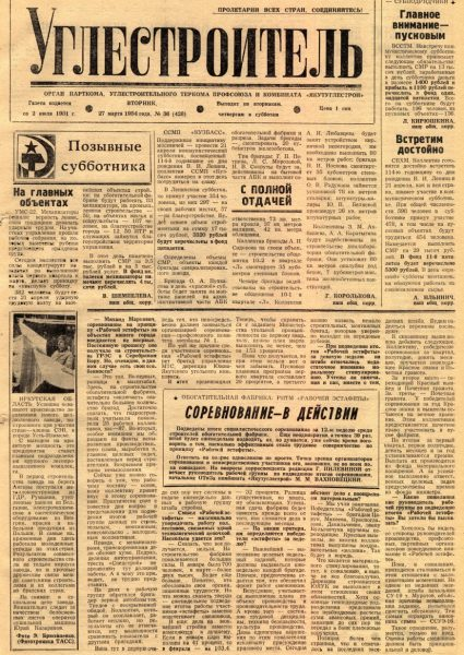 36-27-03-1984-cover