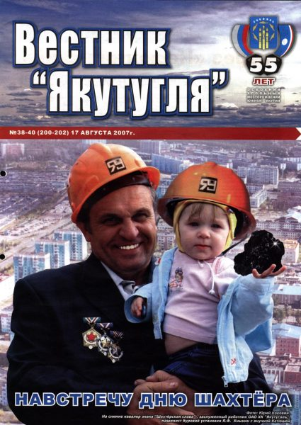 38-40-17-08-2007-cover